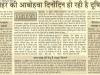 bhaskar_12april_2003