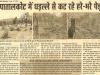 bhaskar_12june_2003