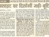 bhaskar_23feb_2004