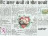 bhaskar_26september_2007