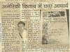 bhaskar_27august_2003