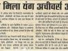 bhaskar_28jan_2003