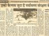 bhaskar_4may_2003