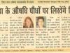 bhaskar_feb16_2002
