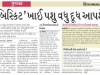 divya_bhaskar_7th_may_2011